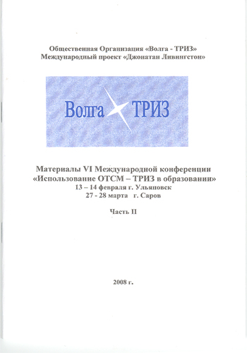 111336scan0004