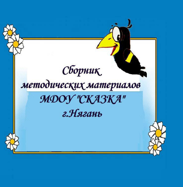112248skazka2008