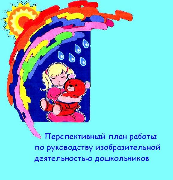 114625ygorsk-izo2008