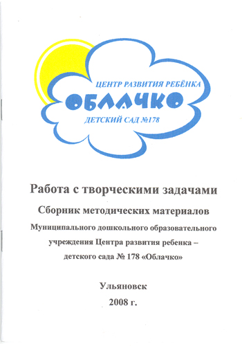 165647scan0005