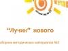 112339cherepovec121-2009