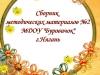 132629byrovichok