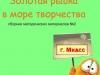 201413mias-09