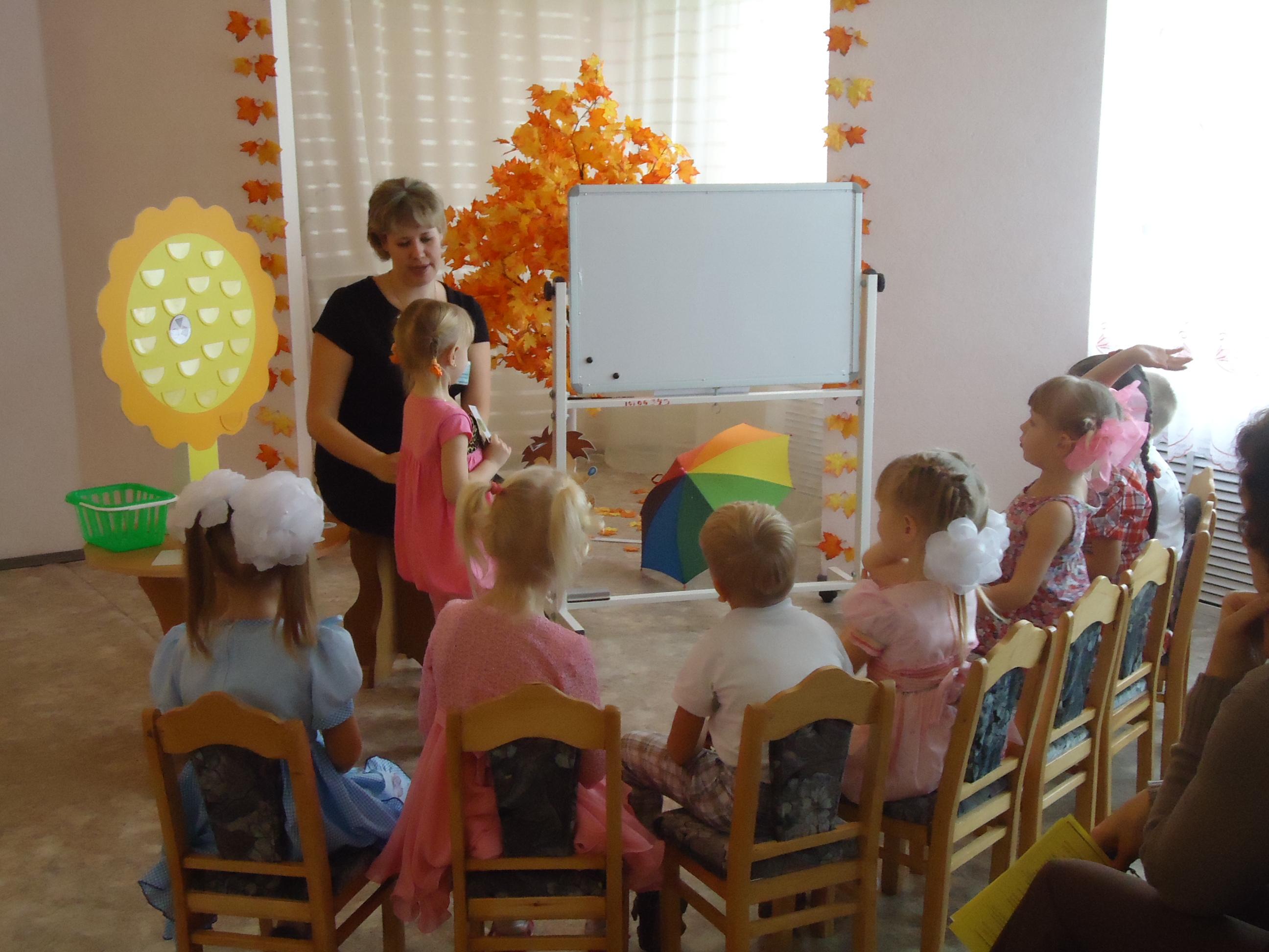 Занятия в детском саду Kidschool - Детский сад