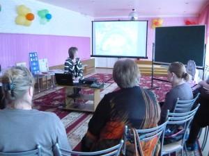 Теоретическая часть семинара - знакомство с методикой